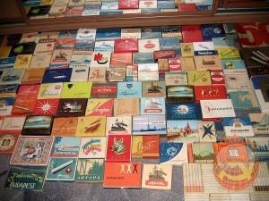 Коллекционные пачки сигарет