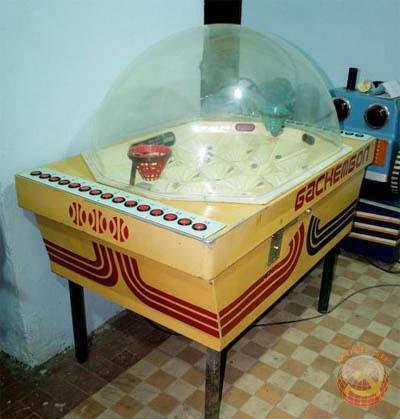 Игровой Автомат Клад
