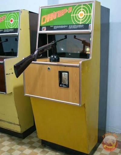 Продаю игровые автоматы 2009 игровые автоматы игрософт продажа м