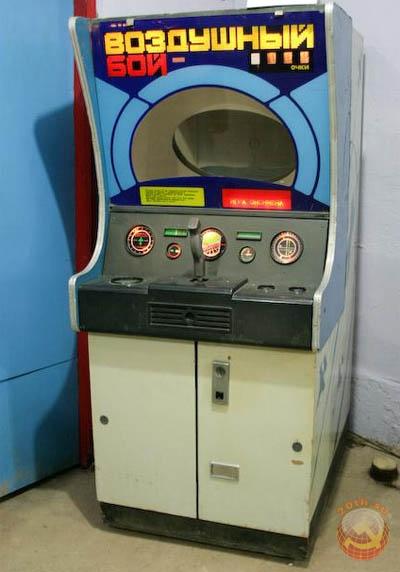 игровые автоматы мафия играть онлайнi