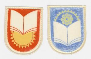 Эмблемы школьной формы 80-х
