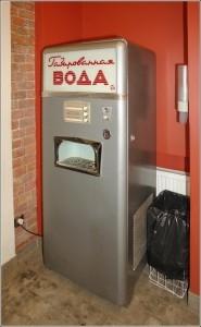 автомат для газированной воды