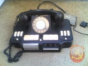 Директорский телефон