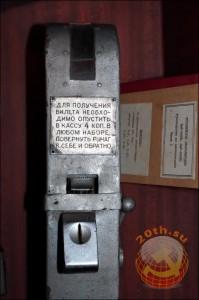 билетная касса