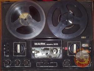 """бабинный магнитофон""""Маяк -205"""""""