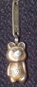 Брелок Олимпийский Мишка 1980