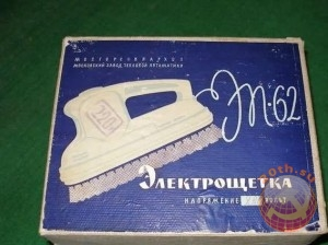Электрощётка времён СССР