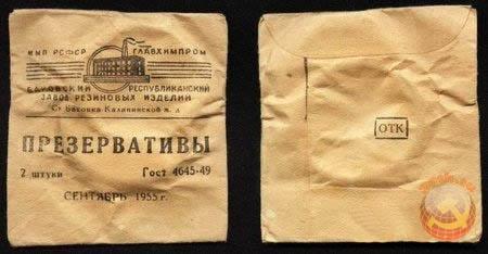 vrednost-prezervativov-dlya-muzhchin-smotret-russkie-parni-lizhut-u-russkih-zhenshin