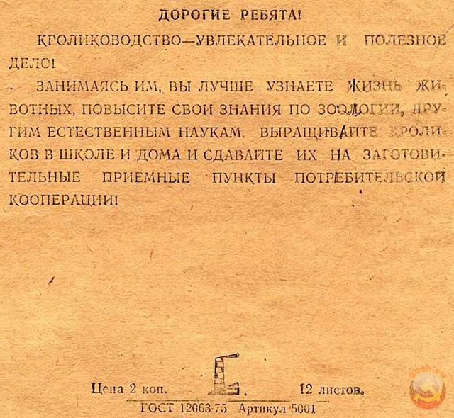Звёзды советской эстрады 60 70 80 х годов