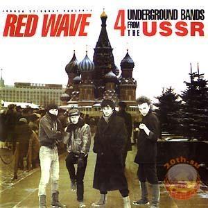 Обложка революционной пластинки «Красная волна», выпущенной Стингрей в США в 1986 году
