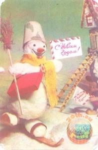 Календарик. Снеговик с Новым годом. 1987 год