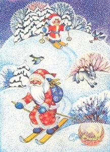 Новый год. Дед Мороз. 1984 год