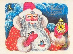 Дед Мороз. 1985 год