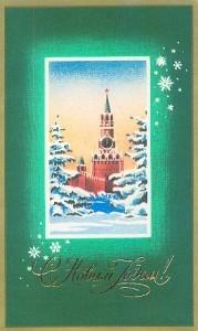 Новый год. Кремль. 1986 год