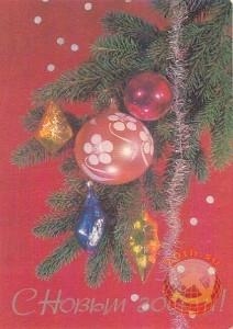Новый год. Новогодние игрушки. 1987 год