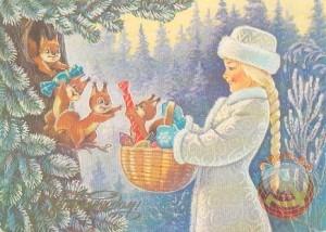 Новый год. Снегурочка. 1988 год