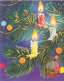 Новый год. Свечи. 1988 год