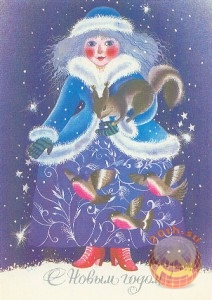 Новый год. Снежная королева. 1990 год