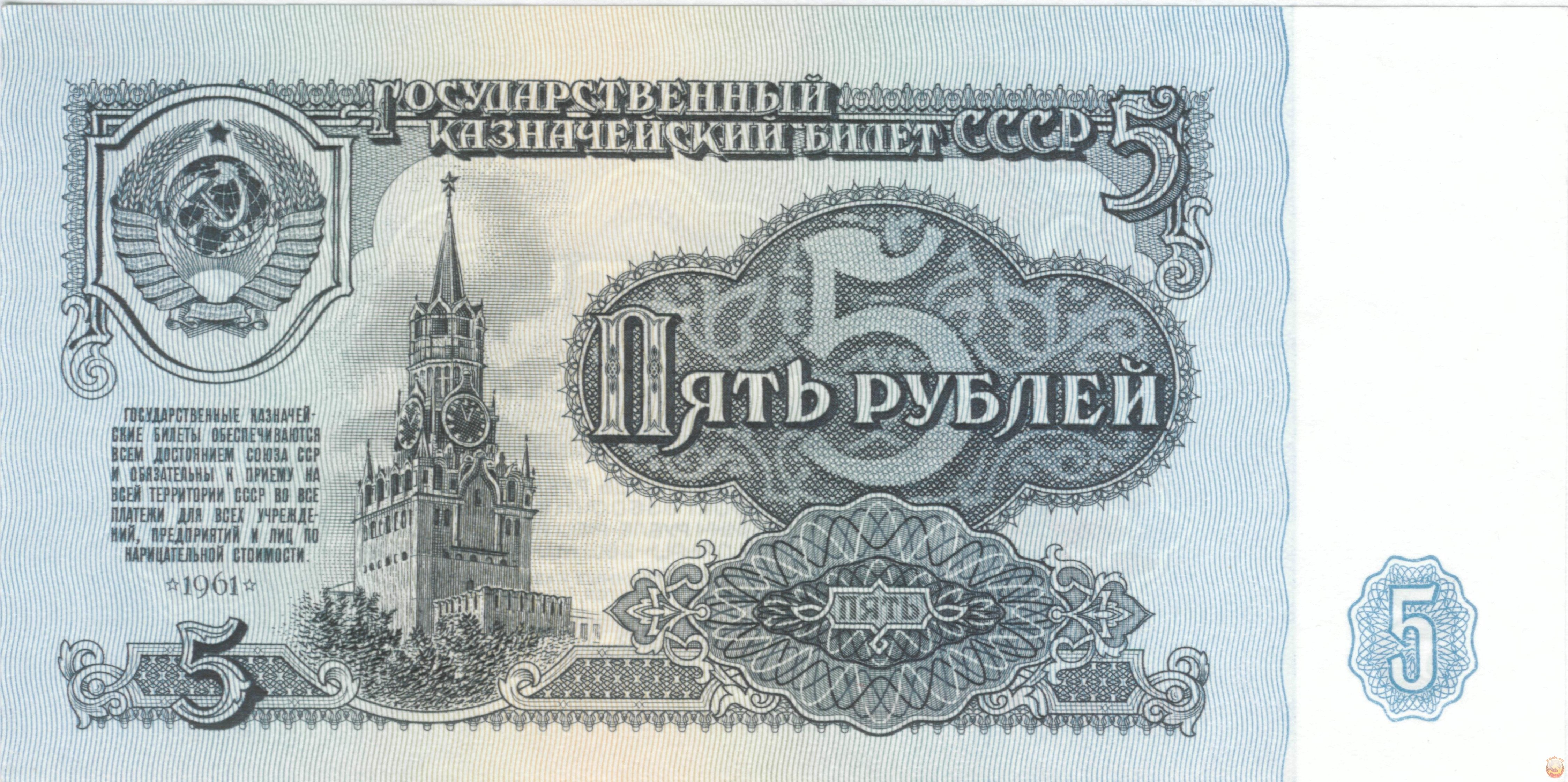 советские купюры фото