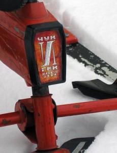 """Снегокат """"Чук и Гек"""". Made in USSR"""