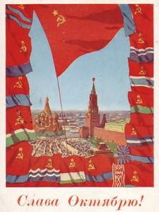День 7 ноября - красный день календаря