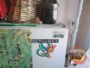 """Холодильник """"Полюс-2"""""""