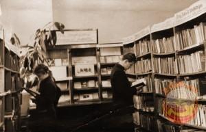 Чтение книг в СССР