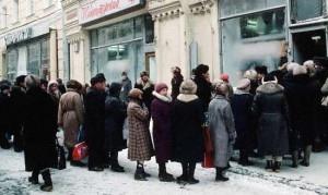 Очередь за дефицитом в СССР