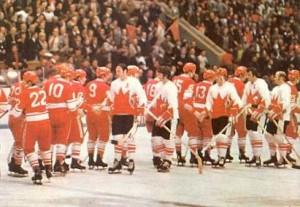 1972 год. СССР-Канада. 1972г.