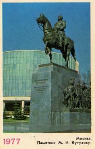 Памятники и статуи
