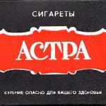 Astra_027