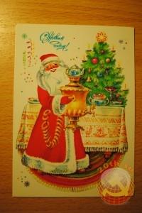Русский Дед Мороз, русский самовар...