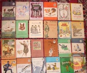 Детские книги в СССР