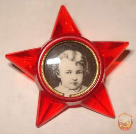 Звездочка октябренка цена список монет россии 2014