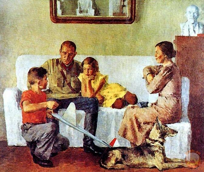 Семья брак и наш быт