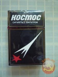 """Сигареты """"Космос"""". СССР"""