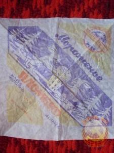 Этикетка Мороженое Пломбир СССР