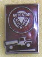 Знак Автостоп Латвия 1964г.