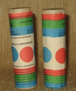 Пиротехническая игрушка СССР