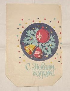 Новогодний пакет под подарки