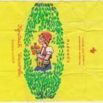 Конфеты Красная шапочка СССР