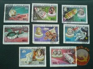 Почтовые марки СССР Монгол Шуудан