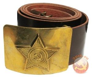 Ремень солдата Советской Армии