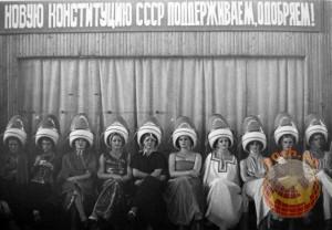 Парикмахерская в СССР