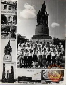 Город Краснодон