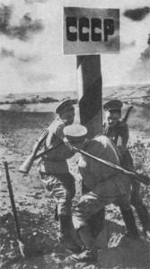Территория СССР освобождена от фашистских захватчиков