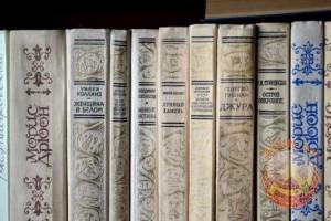 Приобретение книг в СССР и  сдача макулатуры