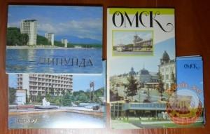 Города: Пицунда и Омск