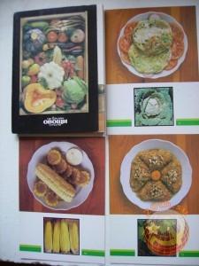 Наборы советских открыток