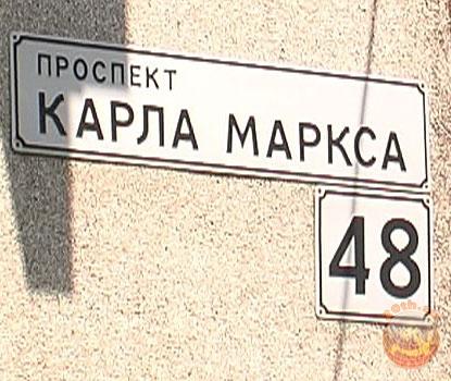 Пришли к власти чтобы переименовать улицы. В Киеве переименуют почти 200 улиц